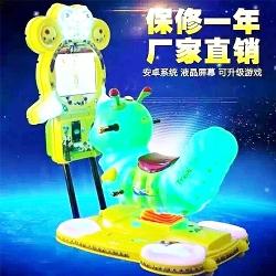 3D游戏糖宝