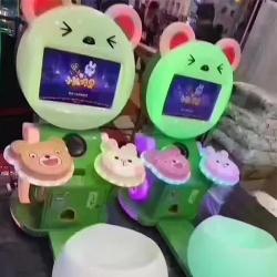 鞍山儿童电玩